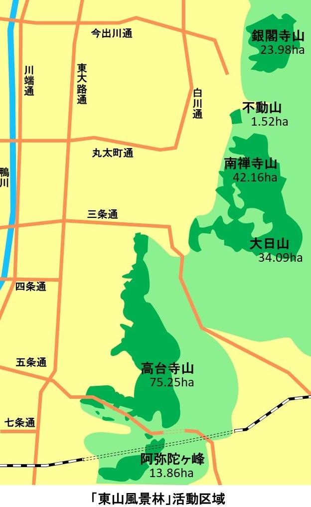 東山活動区域図